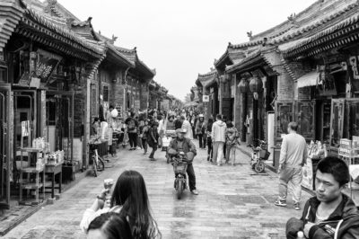 Pingyao ancient City